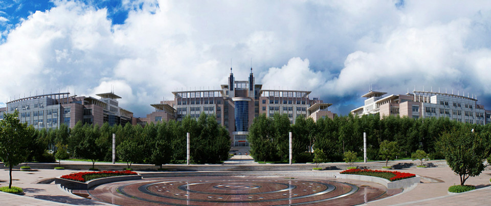Jilin University, Changchun