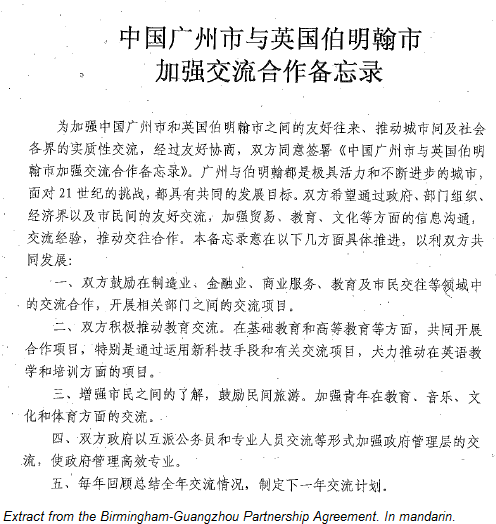 Extract from the Birmingham-Guangzhou agreement